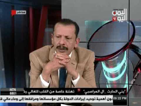 اليمن اليوم 12 11 2016