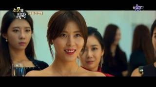 Nonton Kbs2  Review Movie Life Risking Romance  04 12 2016  Film Subtitle Indonesia Streaming Movie Download