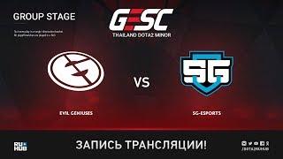 Evil Geniuses vs SG-eSports, GESC: Bangkok [Lex, 4ce]
