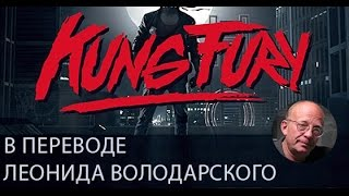 Nonton Kung Fury                                                               Film Subtitle Indonesia Streaming Movie Download