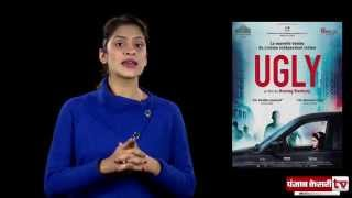 Public Movie Review : UGLY