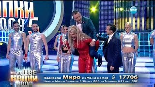 Miro - Oops!... I Did It Again (Като Две Капки Вода) (Britney Spears Cover) vídeo clip