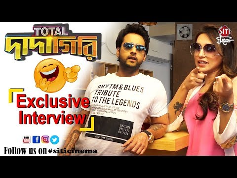Video Total Dadagiri | Exclusive Interview | Yash | Mimi download in MP3, 3GP, MP4, WEBM, AVI, FLV January 2017