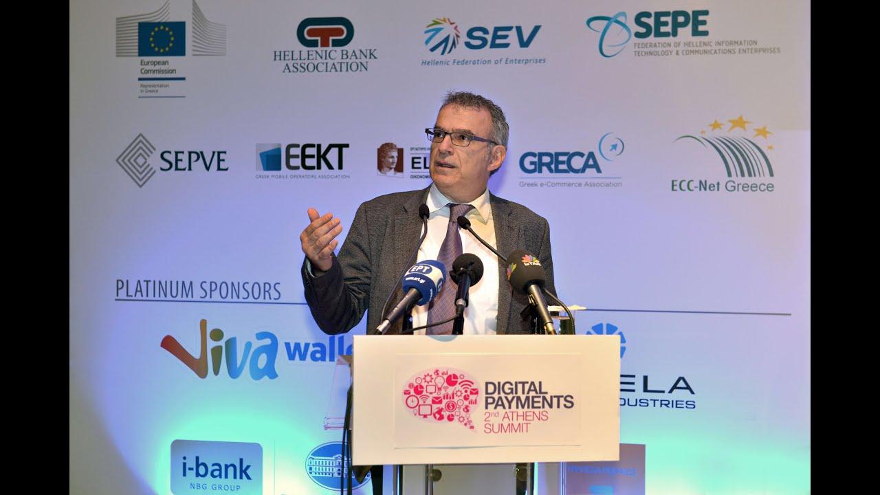 Digital Payments – Ομιλία κ. Άρη Περουλάκη στο 2nd Athens Summit