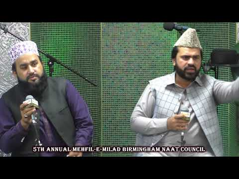 sayed zabeeb masood and khalid hasnain khalid birmingham naat council 2017