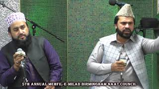 Video sayed zabeeb masood and khalid hasnain khalid birmingham naat council 2017 MP3, 3GP, MP4, WEBM, AVI, FLV September 2019