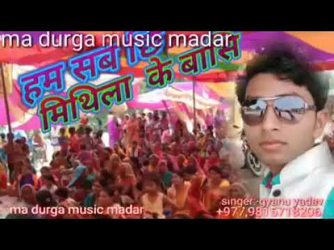 Video #new maithili songs download in MP3, 3GP, MP4, WEBM, AVI, FLV January 2017