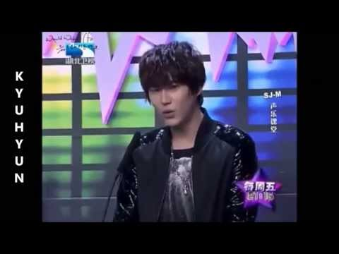 Super Junior – M High Note Challenge
