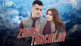 Zaharli tomchilar (o'zbek serial) | Захарли томчилар (узбек сериал) 4-qism