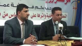 عرض رسالة ماجستير بعنوان :التطورات الداخلية و اثرها على حركة حماس من 2000 الى 2009