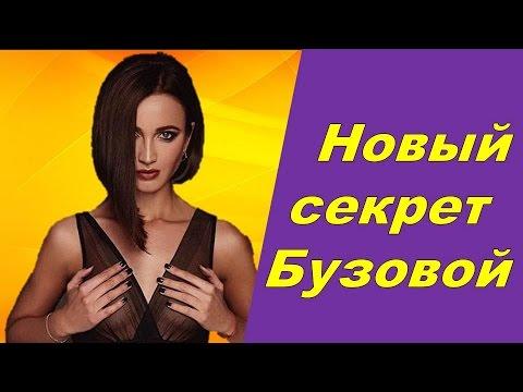 Евгения Феофилактова и ее новый мужчина? Дом 2 новости 09.01.2017 (видео)
