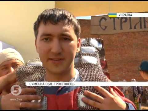 На Сумщині влаштували ліцарські турніри