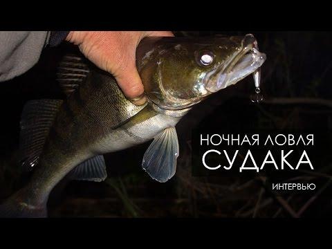 рыбалка с юрием орловым