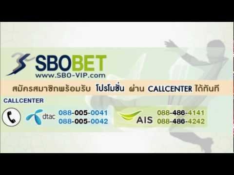 SBOBET เว็บแทงบอลที่มั่นคง sbobet-vip.com