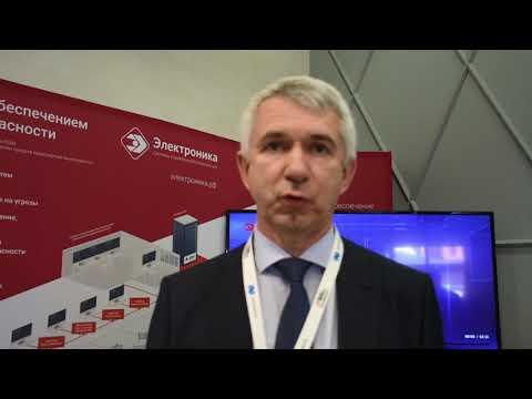 Николай Овченков, ПСЦ «Электроника» о Саммите по ТБ в Калининграде