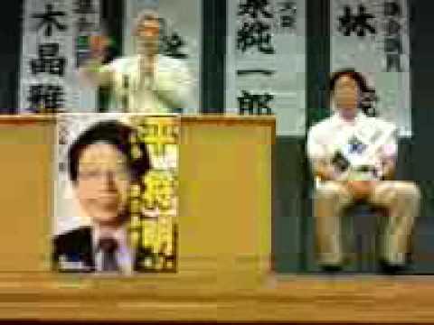 2009年8月26日(水)蒲田小学校にて、小泉純一郎元首相の応