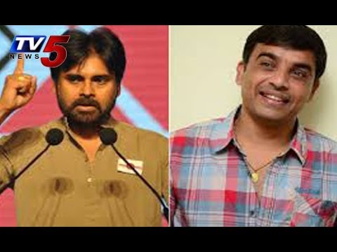 Pawans ISM Book Not to Be Practical  Dil Raju