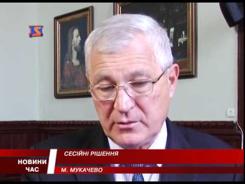 Мукачівських депутатів просили посприяти в ротації закарпатських бійців