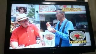 Nonton SPEC餃子!(デリシャカス2013) Film Subtitle Indonesia Streaming Movie Download