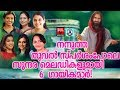 Download Lagu Super Melody Songs # Christian Devotional Songs Malayalam 2019 # Superhit Christian Songs Mp3 Free