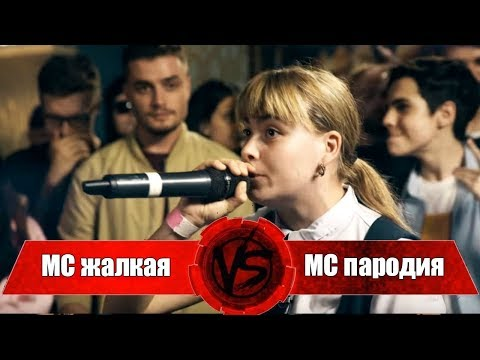 ВЕРСУС БАТЛ ПО-ДЕРЕВЕНСКИ - DomaVideo.Ru