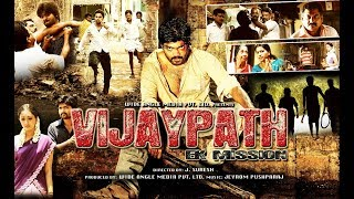 It's a Action Dubbed 2017 Blockbuster Movie Dubbed From Tamil Movie 2017 in Hindi.Vijaypath: Ek Mission is the story of a youngster who is forced to take a different path by the society. Besides action, the script is filled with romance too, the film would have new faces Rahul and Uthra Unni in lead roles. Click to Susbscribe Us: http://goo.gl/Bscph8