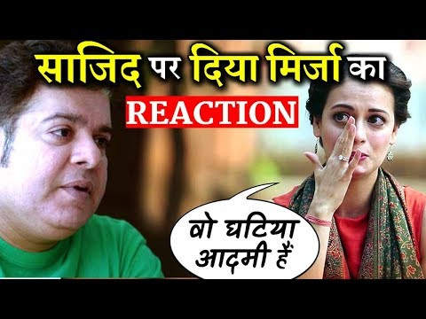 Dia Mirza's Reaction on Sajid Khan Me Too Controversy!