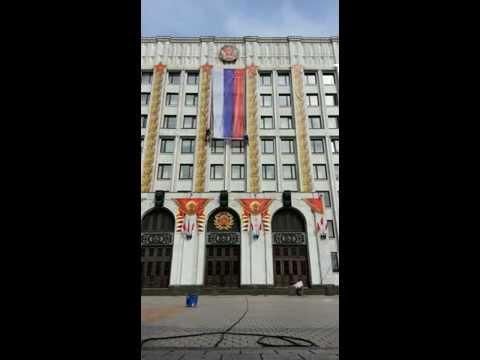 Фасадные работы в Москве зданий Министерства Обороны