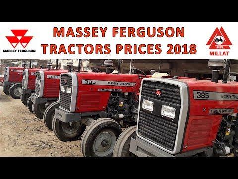 Massey Ferguson Millat Tractor New Prices 2018 in Pakistan