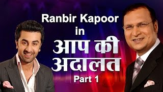 Video Ranbir Kapoor In Aap Ki Adalat (Part 1) MP3, 3GP, MP4, WEBM, AVI, FLV Oktober 2018