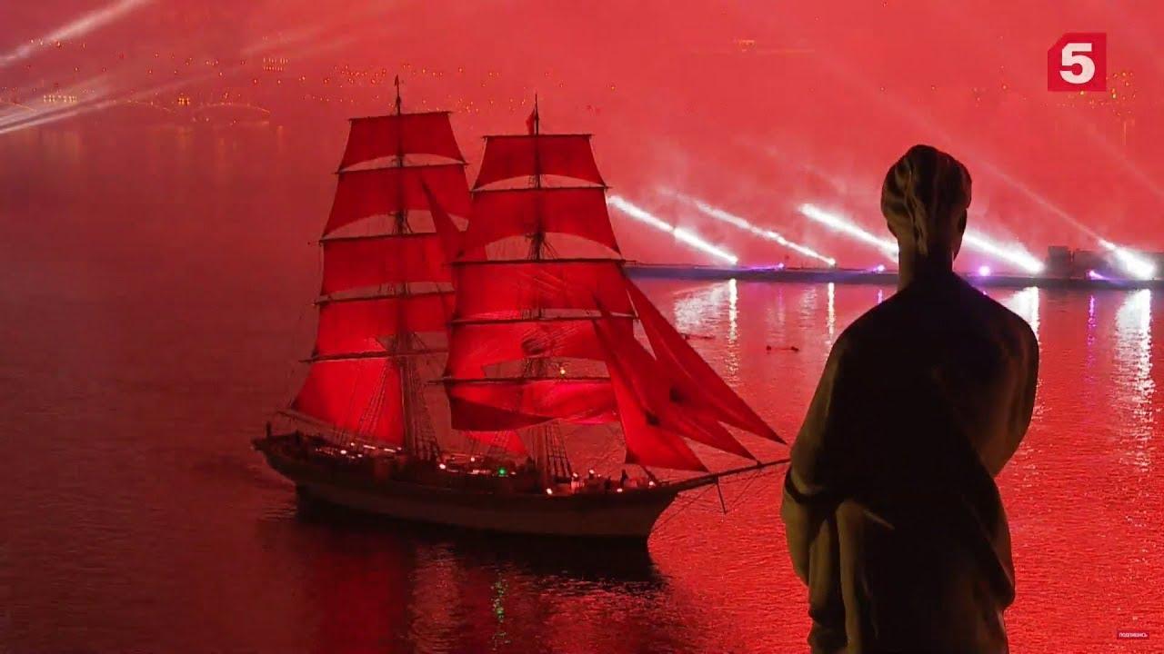 Алые паруса 2018, Санкт Петербург (видео)