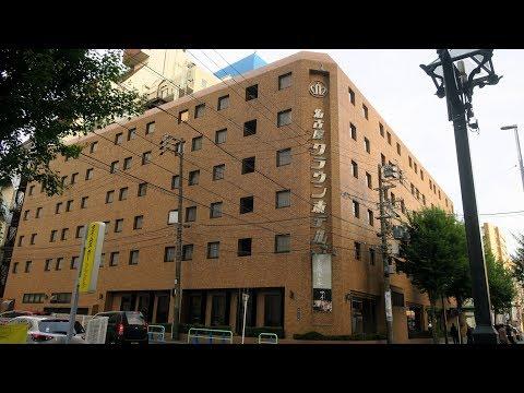yajiさんの温泉ひとり旅 愛知 三蔵温泉 名古屋クラウンホテル 【  …