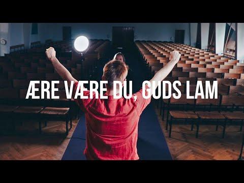 Hør Ære Være Du, Guds Lam // David Skarsholm på youtube