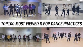 Video [TOP 100] MOST VIEWED K-POP DANCE PRACTICES •  May 2018 MP3, 3GP, MP4, WEBM, AVI, FLV September 2018
