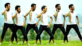 Wendimu Abera - Alsemam | አልሰማም - New Ethiopian Music 2017 (Official Video)
