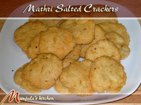 Mathri,Salted Crackers by Manjula, Indian Vegetarian recipe
