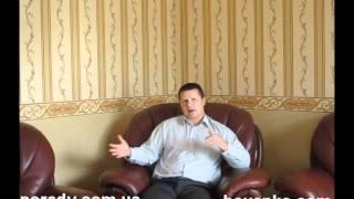 5 позиций восприятия действительности — Бованько Л.И. — видео