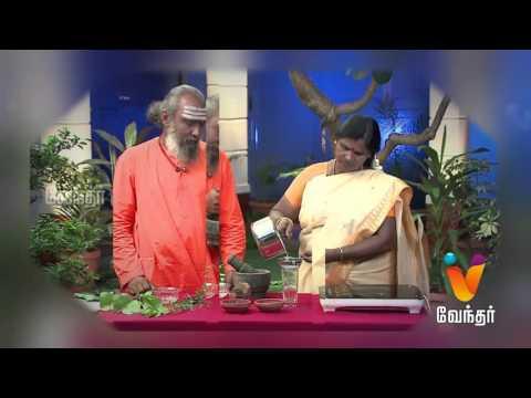 Putham-Puthu-Kalai-Mooligai-Maruthuvam-Promo
