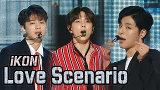 [HOT] IKON - Love Scenario, 아이콘 - 사랑을 했다 Show Music core 20180203