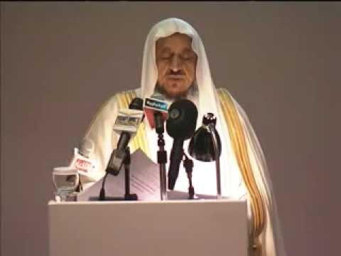 كلمة الإفتتاح للدكتور/ عبدالله المصلح / مؤتمر تركيا