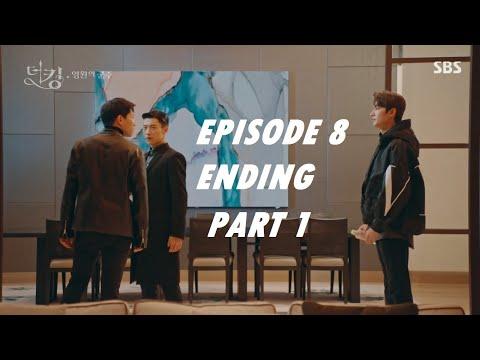 [ENG SUB] The King: Eternal Monarch - Episode 8 ENDING // PART 1
