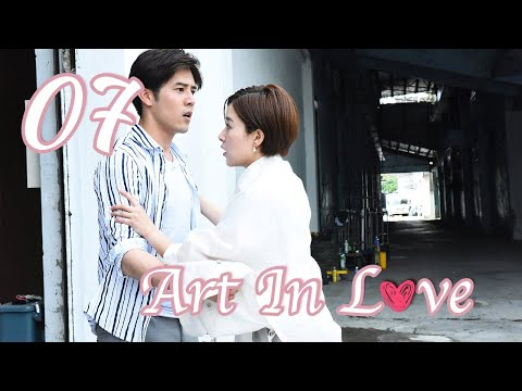 Art In Love 07(Kan Qingzi,George Hu,Hong Yao,Sharon Kwan)