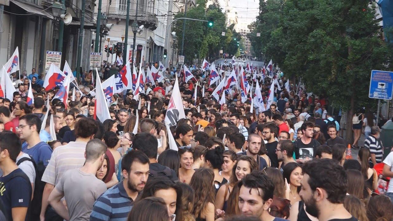 Πανεργατικό συλλαλητήριο του ΠΑΜΕ