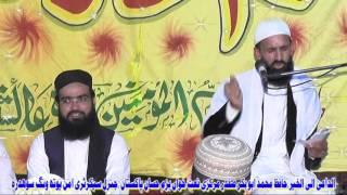 Video Mehfil e naat sohdra Qari safiullah butt MP3, 3GP, MP4, WEBM, AVI, FLV Agustus 2018