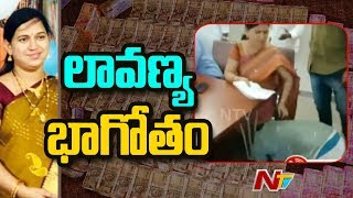 MROs taking Bribe Videos Going Viral on Social Media | Palamuru