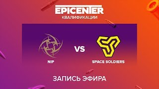 NIP vs Space Soldiers - EPICENTER 2017 Quals - map1 - de_cache [sleepsomewhile, MintGod]