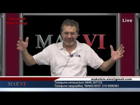 Διαδικτυακό Μακελειό 6 | 04-10-2016