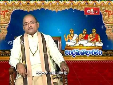 Andhra Mahabharatam - Sauptika Parvam (The Book of the Sleeping Warriors) - Episode 1350 | Part 3