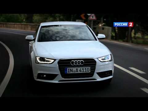 Audi A4 Тест-драйв Audi A4 FL 2012 (превью) // АвтоВести 33