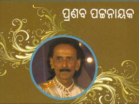 Video Odia Bhajan...''Chala Jiba Bada Daanda Melaku...'' sung by Pranab Pattnaik & Trupti Das(1984) download in MP3, 3GP, MP4, WEBM, AVI, FLV January 2017